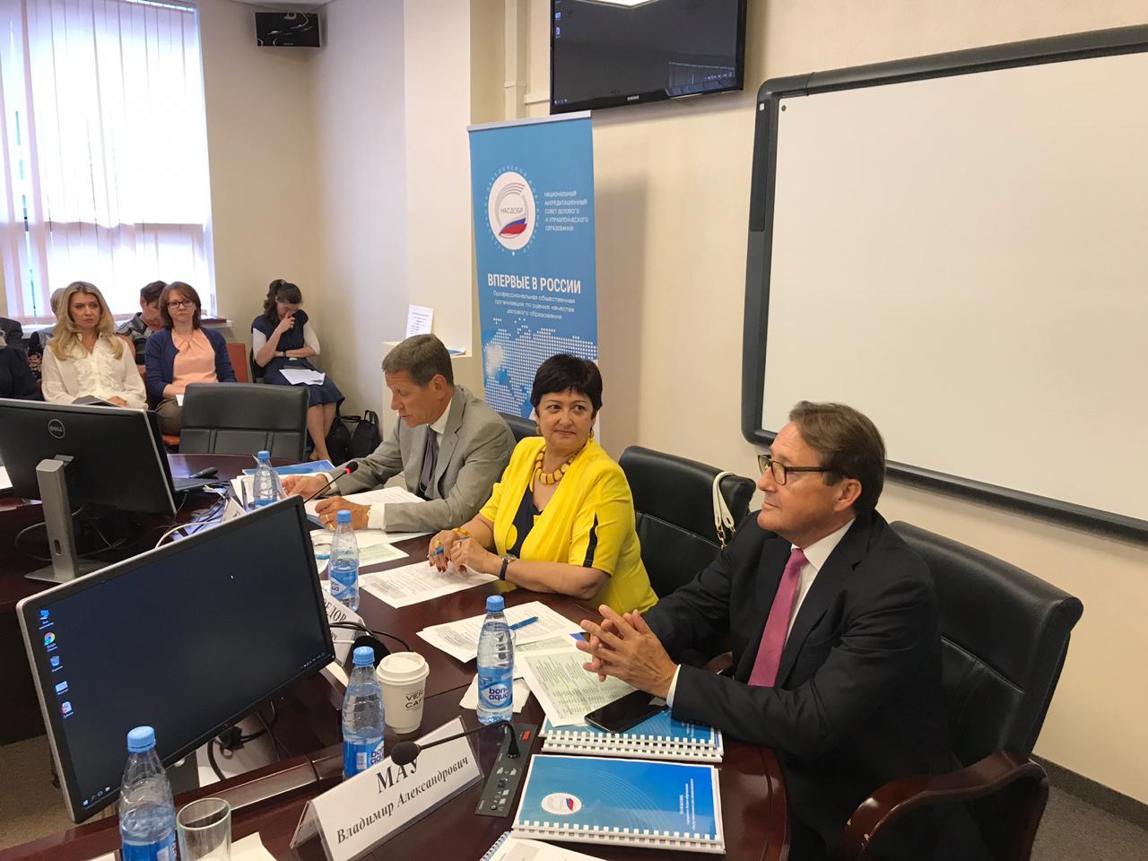 Заседание Президиума НАСДОБР фото 1