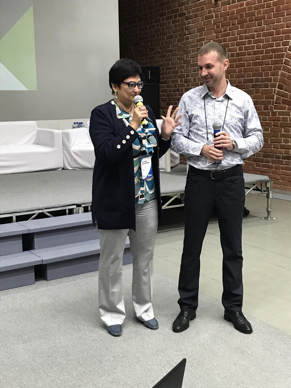 Международная конференция РАБО на базе бизнес-школы EMAS фото 20