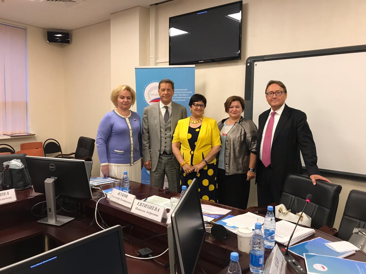 Заседание Президиума НАСДОБР фото 8