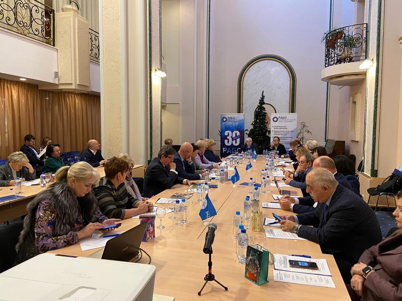 Заседание совета РАБО фото 5