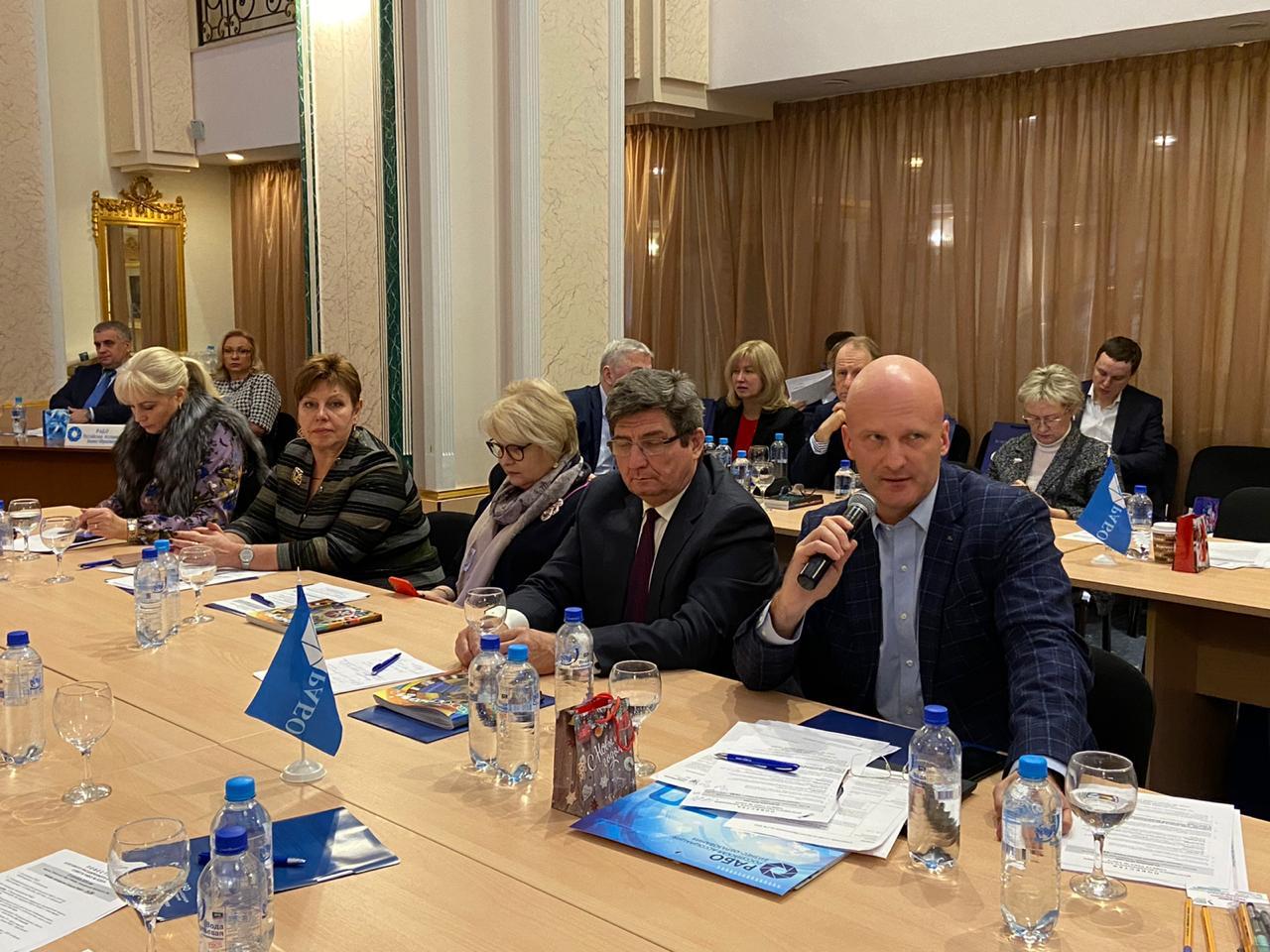 Заседание совета РАБО фото 8