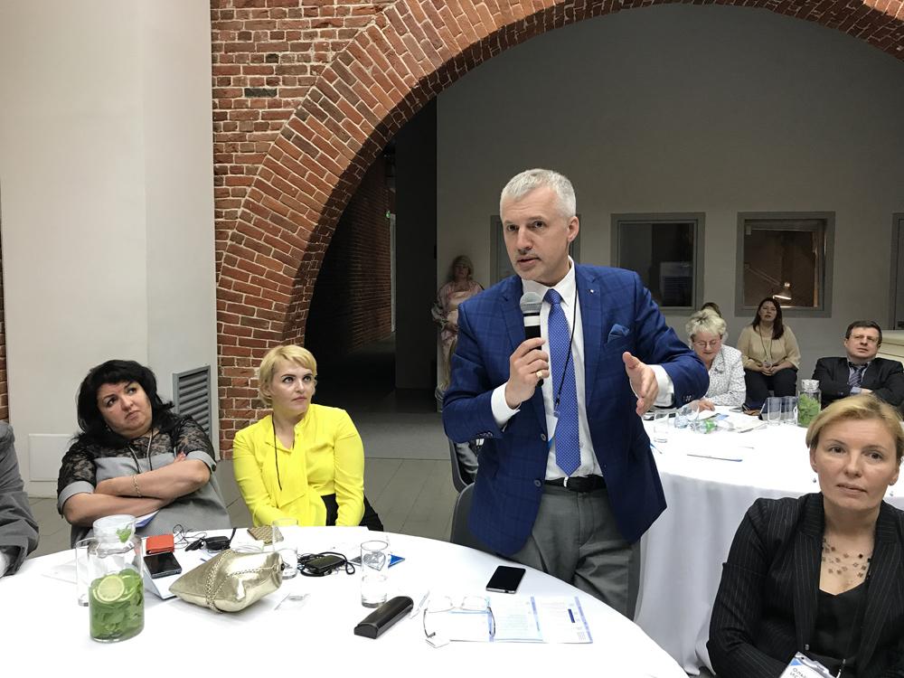 Международная конференция РАБО на базе бизнес-школы EMAS фото 16