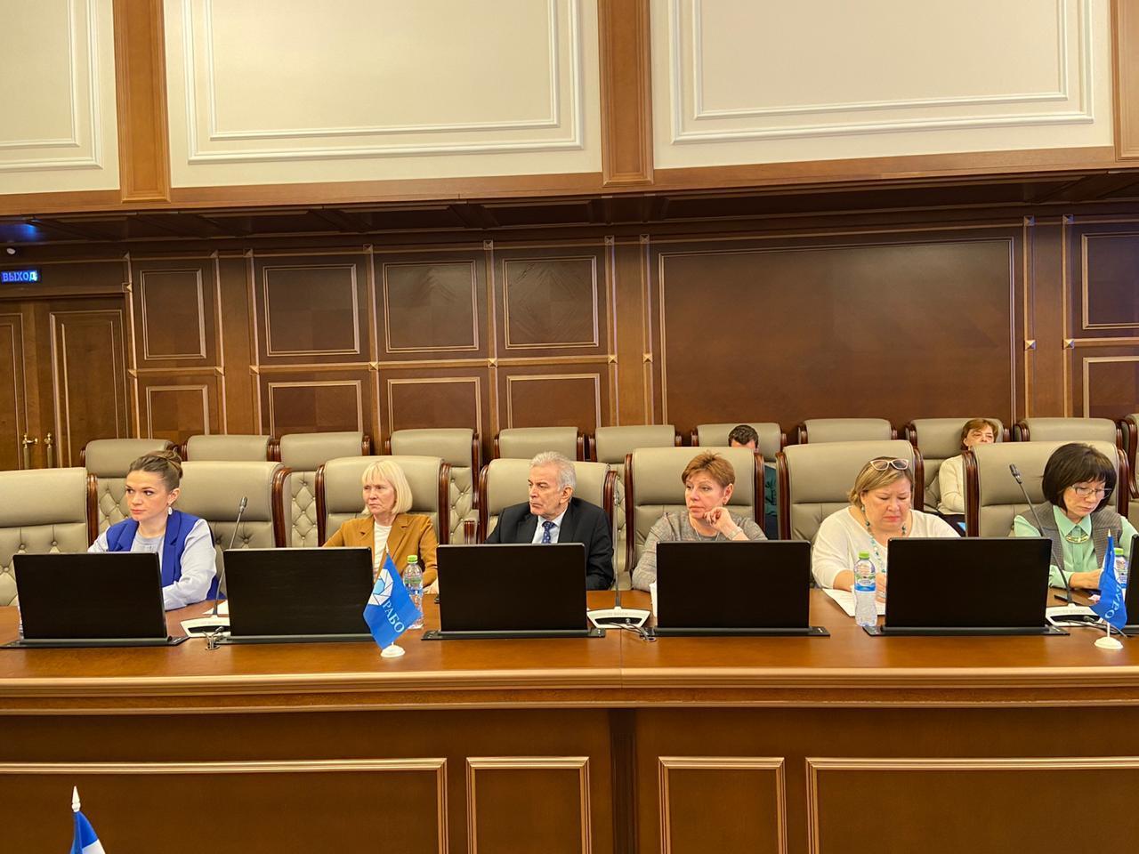 Заседание совета РАБО-2020 фото 7