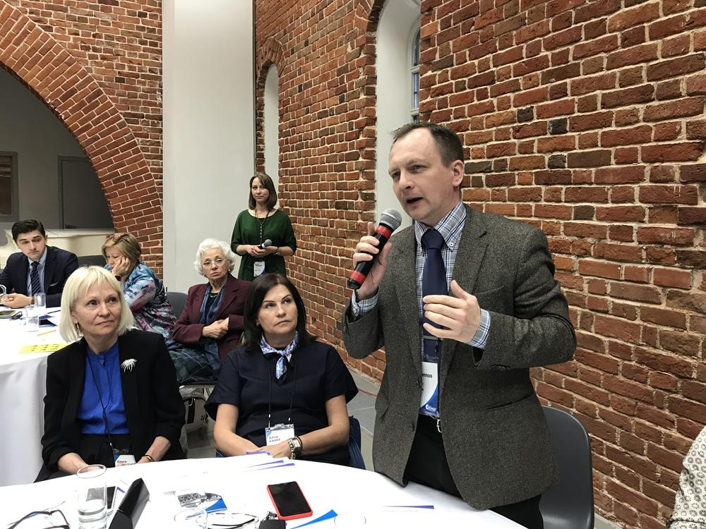 Международная конференция РАБО на базе бизнес-школы EMAS фото 17