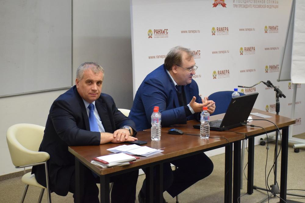 Конференция в РАНХиГС фото 5