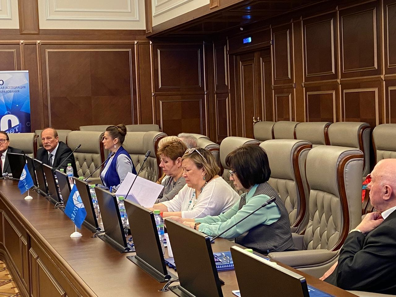 Заседание совета РАБО-2020 фото 5
