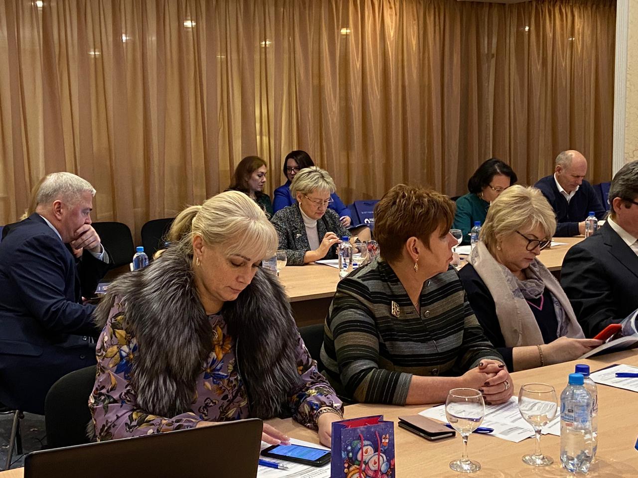 Заседание совета РАБО фото 6