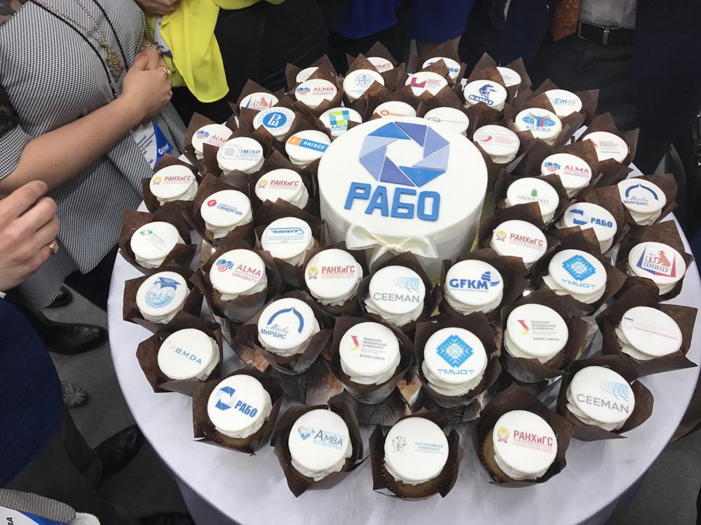 Международная конференция РАБО на базе бизнес-школы EMAS фото 29