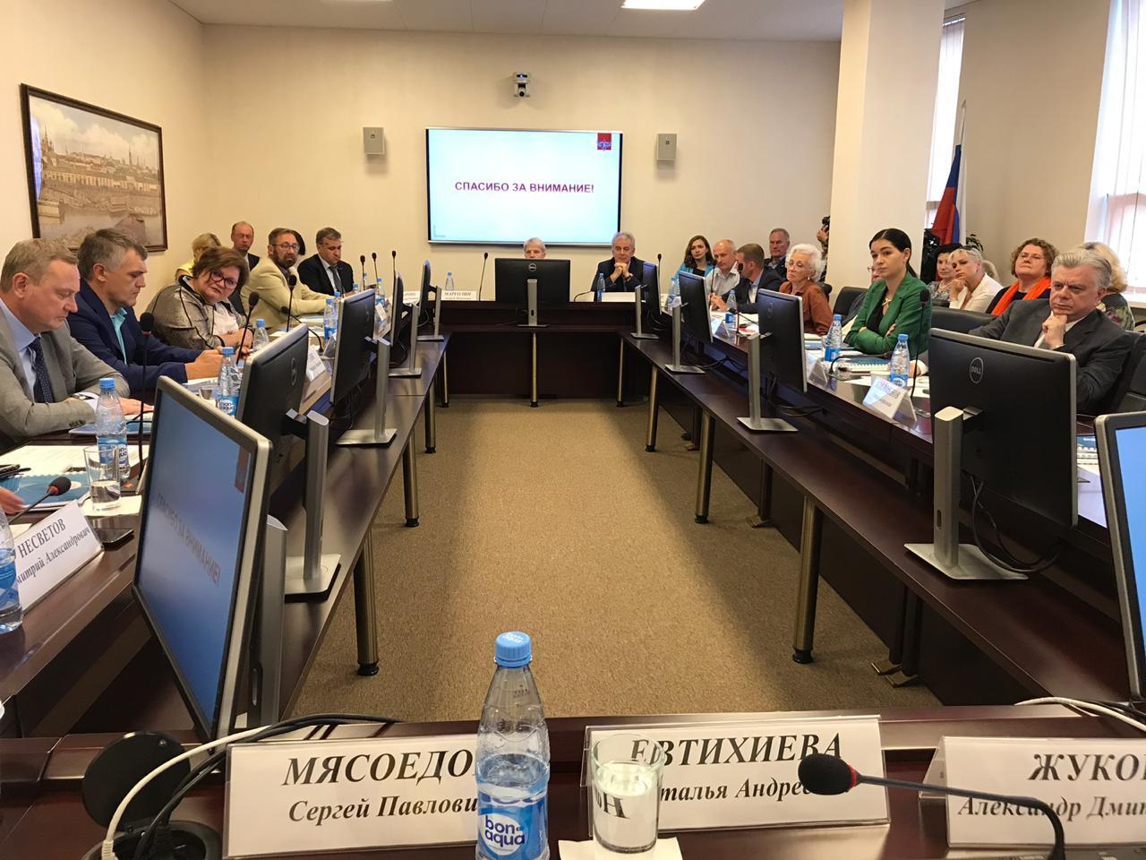 Заседание Президиума НАСДОБР фото 6
