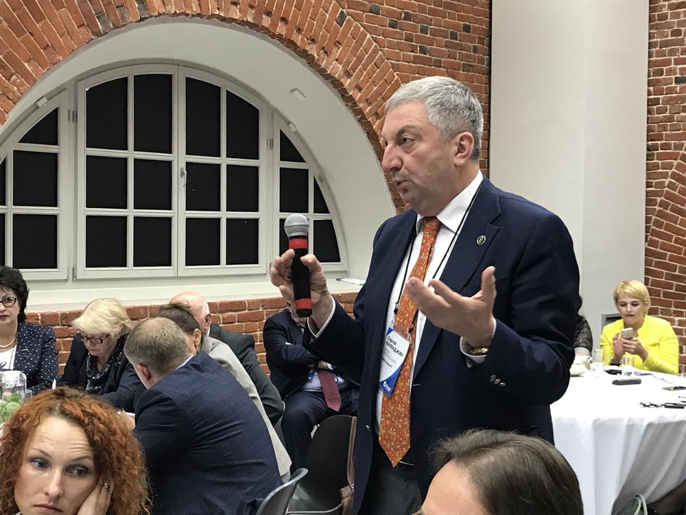Международная конференция РАБО на базе бизнес-школы EMAS фото 14