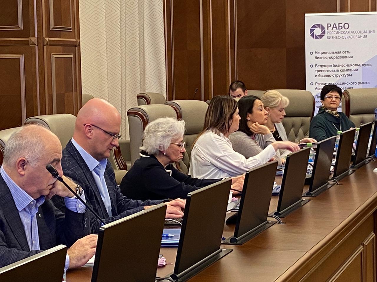Заседание совета РАБО-2020 фото 8
