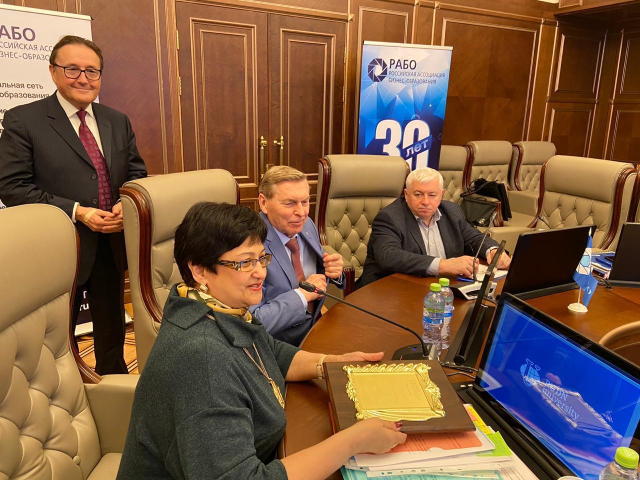 Заседание совета РАБО-2020 фото 10