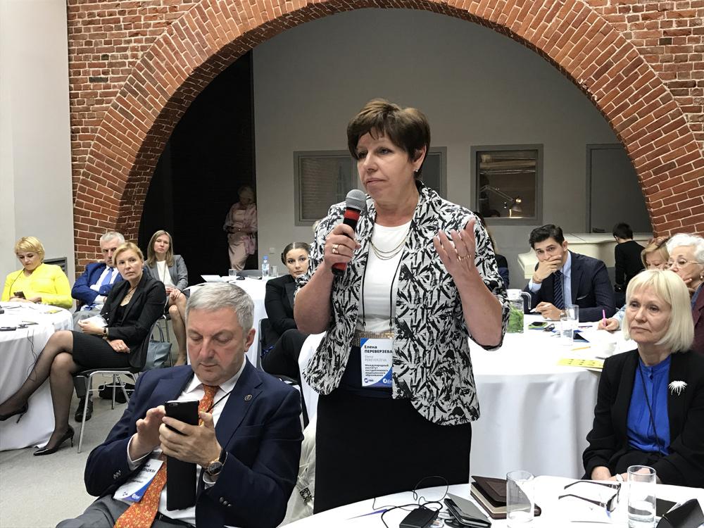 Международная конференция РАБО на базе бизнес-школы EMAS фото 19