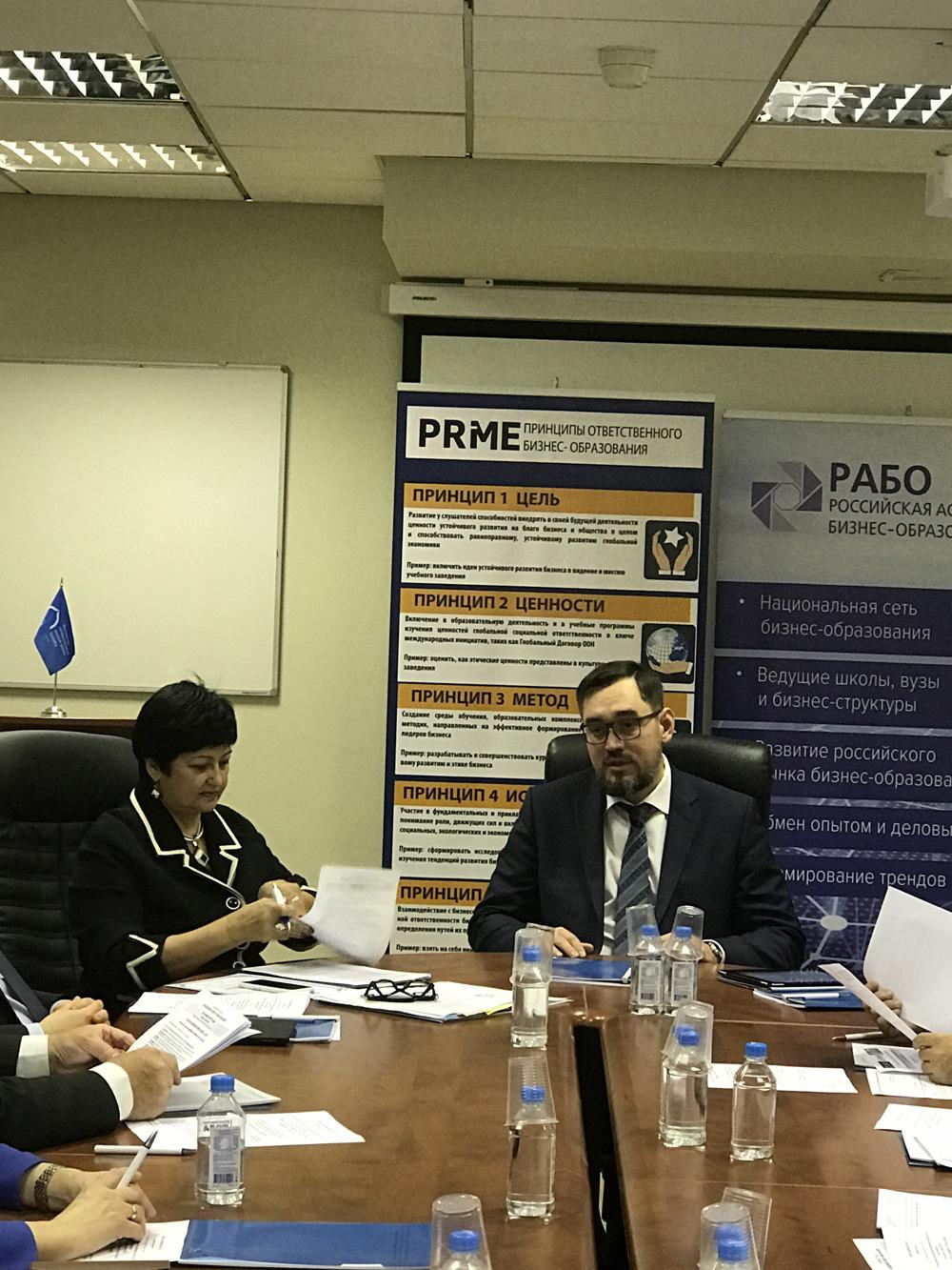 Заседание Совета РАБО №4/2017 в МИРБИС Фото 6