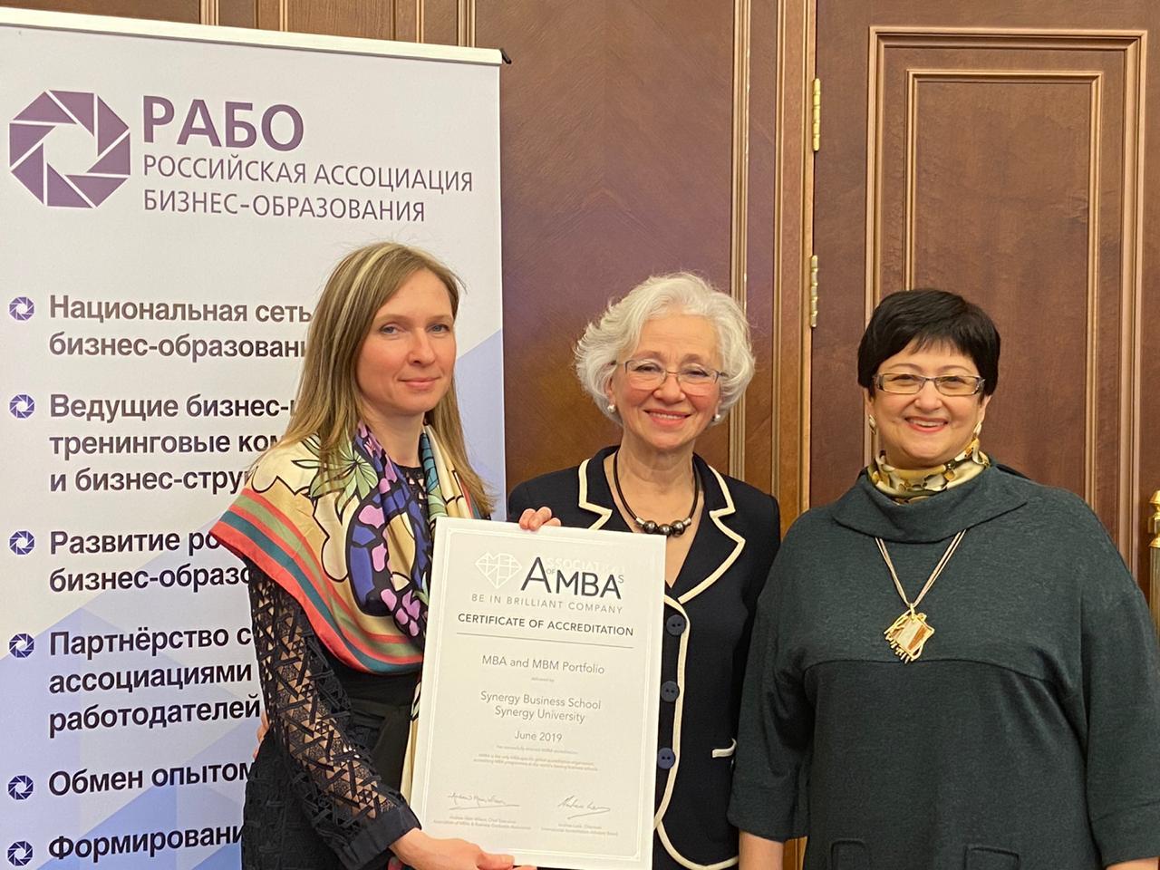 Заседание совета РАБО-2020 фото 14