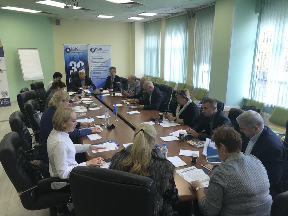 Заседание Совета РАБО фото 1