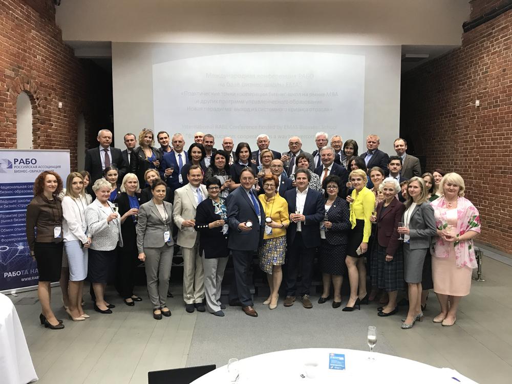 Международная конференция РАБО на базе бизнес-школы EMAS фото 9
