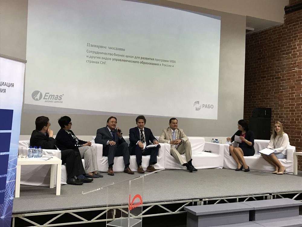 Международная конференция РАБО на базе бизнес-школы EMAS фото 8