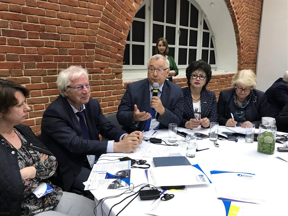 Международная конференция РАБО на базе бизнес-школы EMAS фото 15