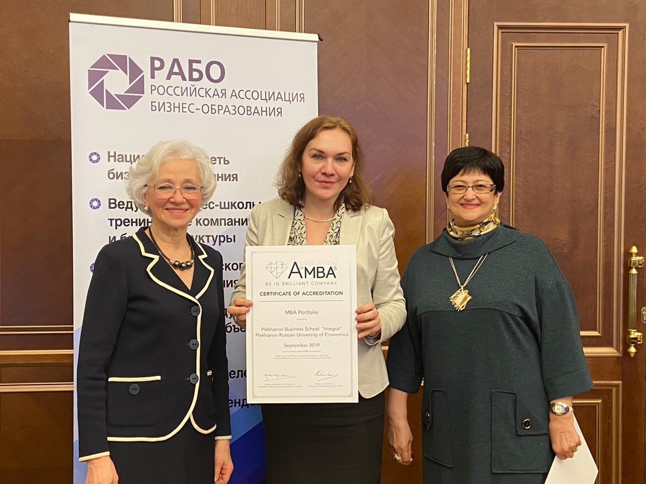 Заседание совета РАБО-2020 фото 15