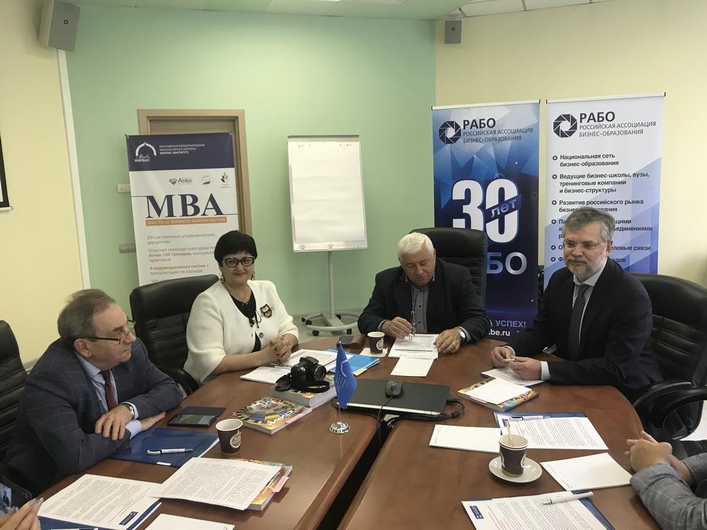 Заседание Совета РАБО фото 3