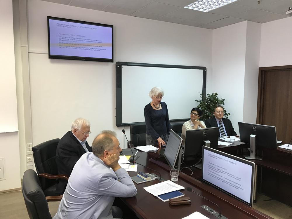 Хакатон-сессия РАБО-НАСДОБР в РАНХиГС фото 7