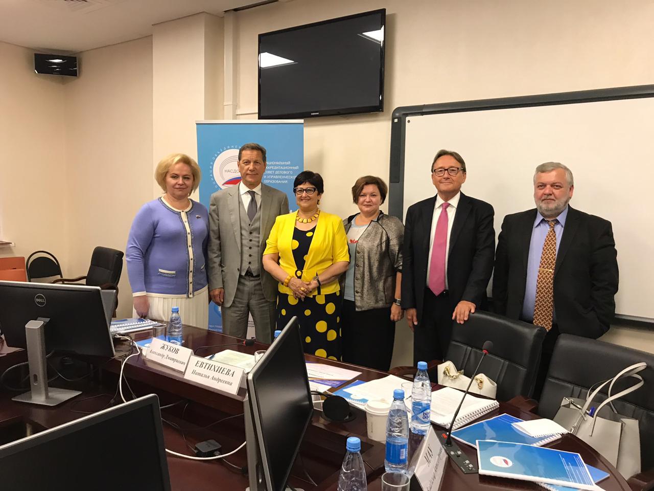 Заседание Президиума НАСДОБР фото 9