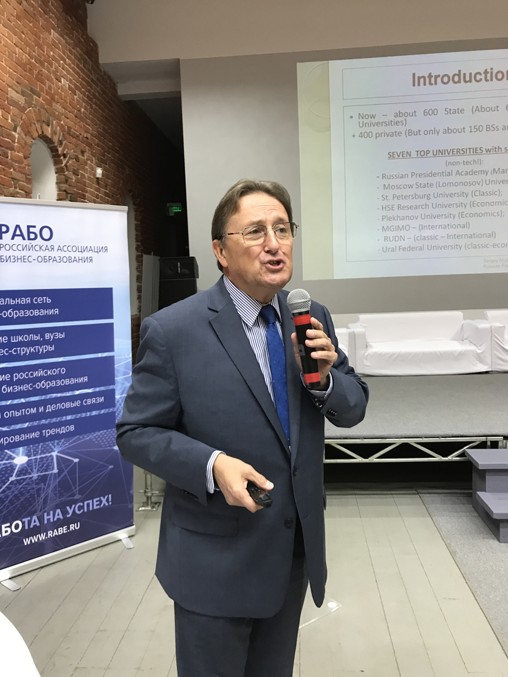 Международная конференция РАБО на базе бизнес-школы EMAS фото 3