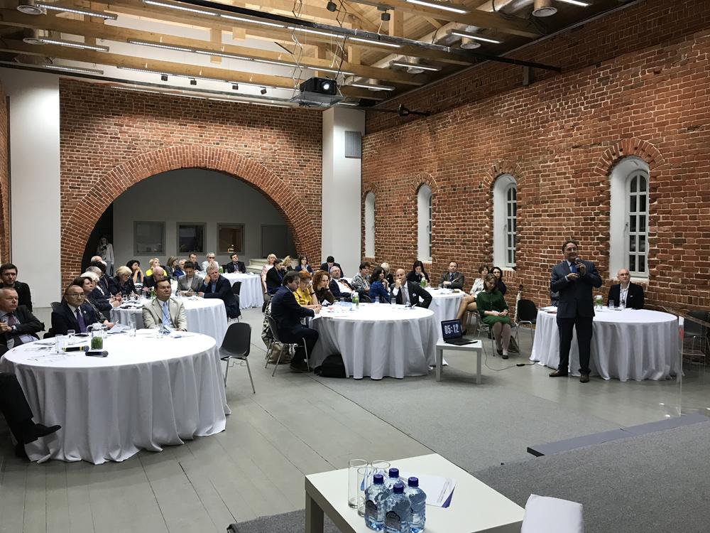 Международная конференция РАБО на базе бизнес-школы EMAS фото 5