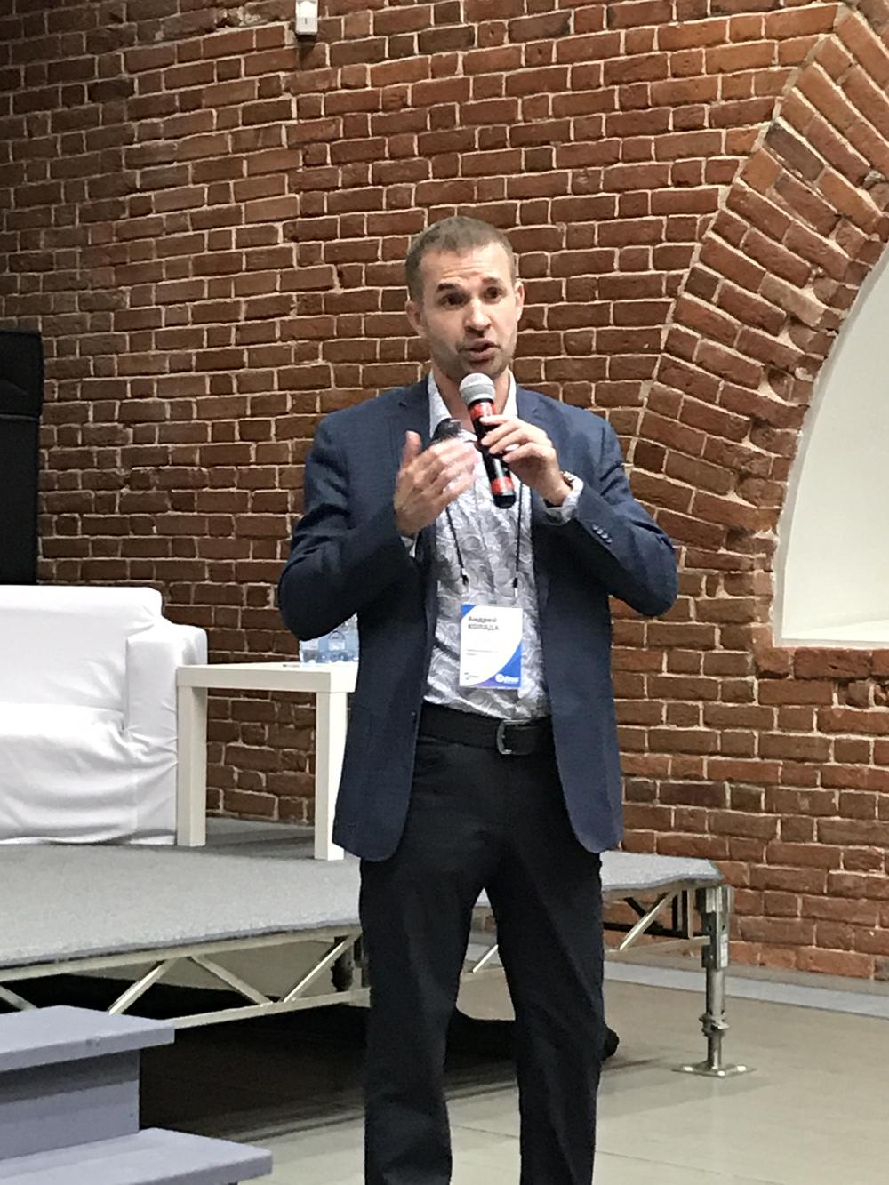 Международная конференция РАБО на базе бизнес-школы EMAS фото 2