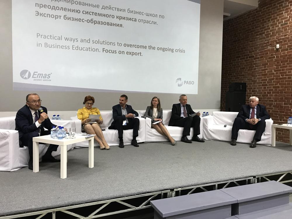 Международная конференция РАБО на базе бизнес-школы EMAS фото 22