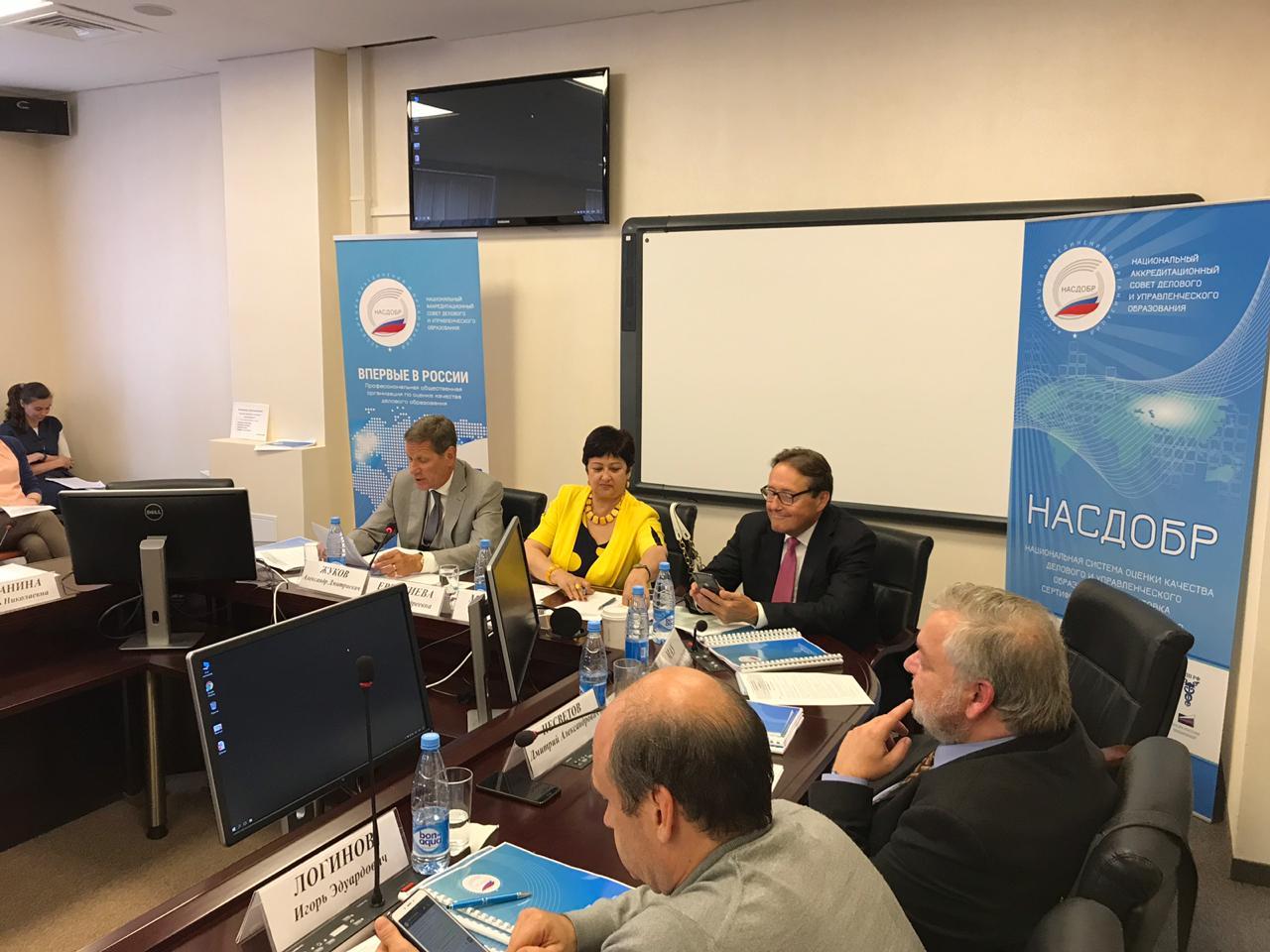 Заседание Президиума НАСДОБР фото 2
