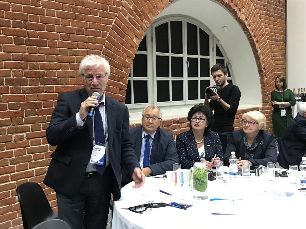 Международная конференция РАБО на базе бизнес-школы EMAS фото 28