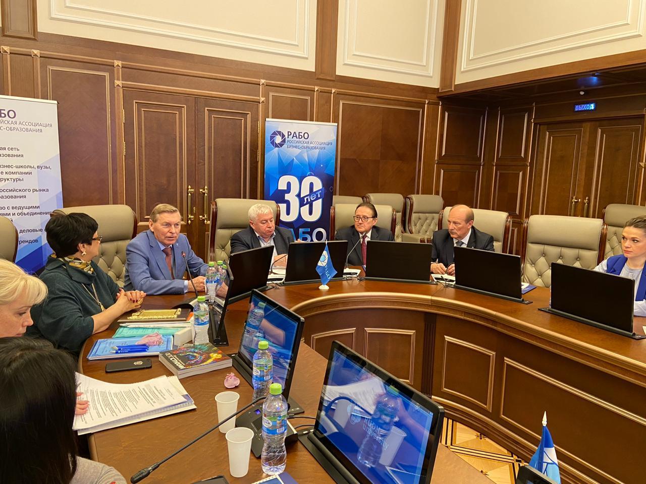 Заседание совета РАБО-2020 фото 4