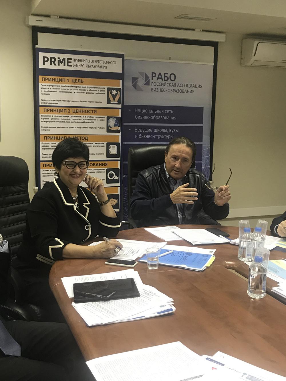 Заседание Совета РАБО №4/2017 в МИРБИС Фото 7