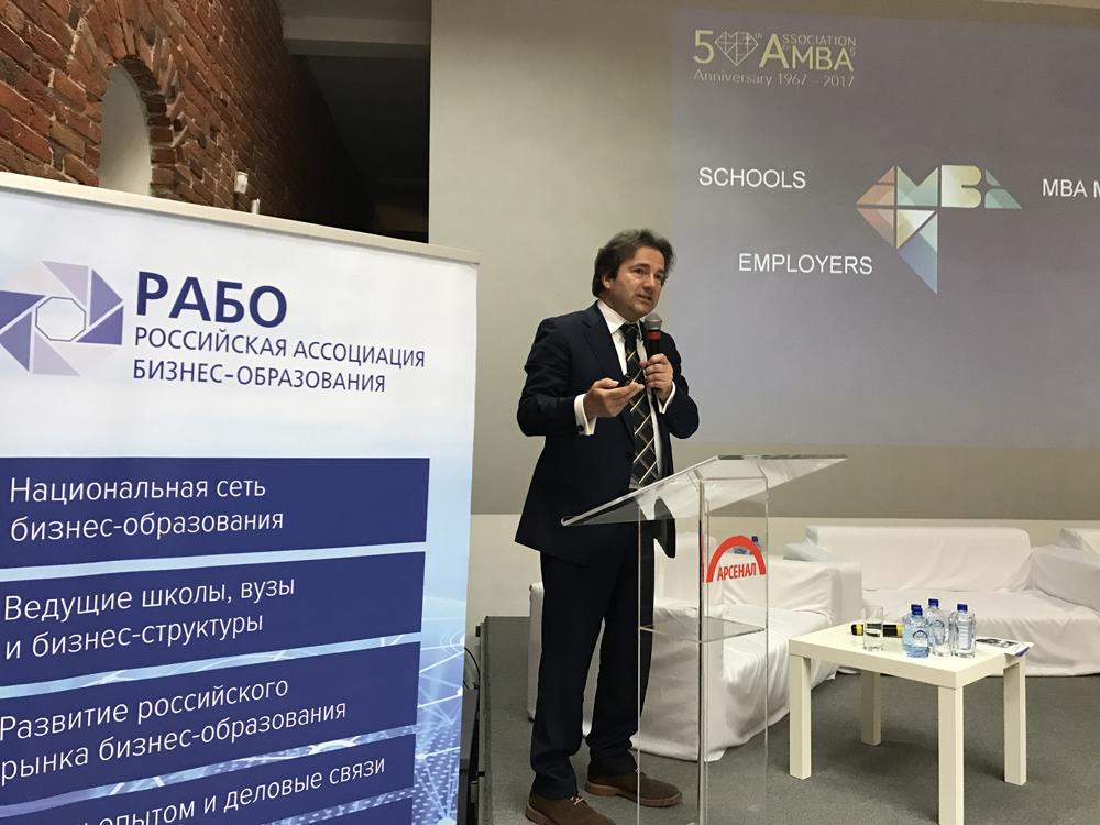 Международная конференция РАБО на базе бизнес-школы EMAS фото 25