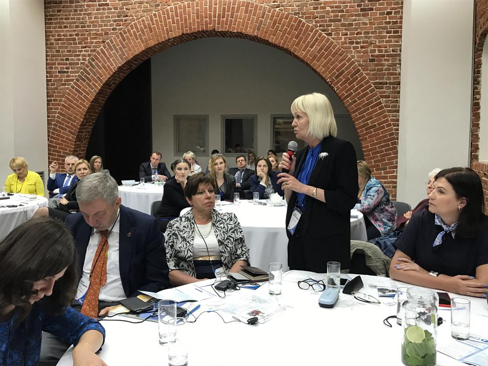 Международная конференция РАБО на базе бизнес-школы EMAS фото 13