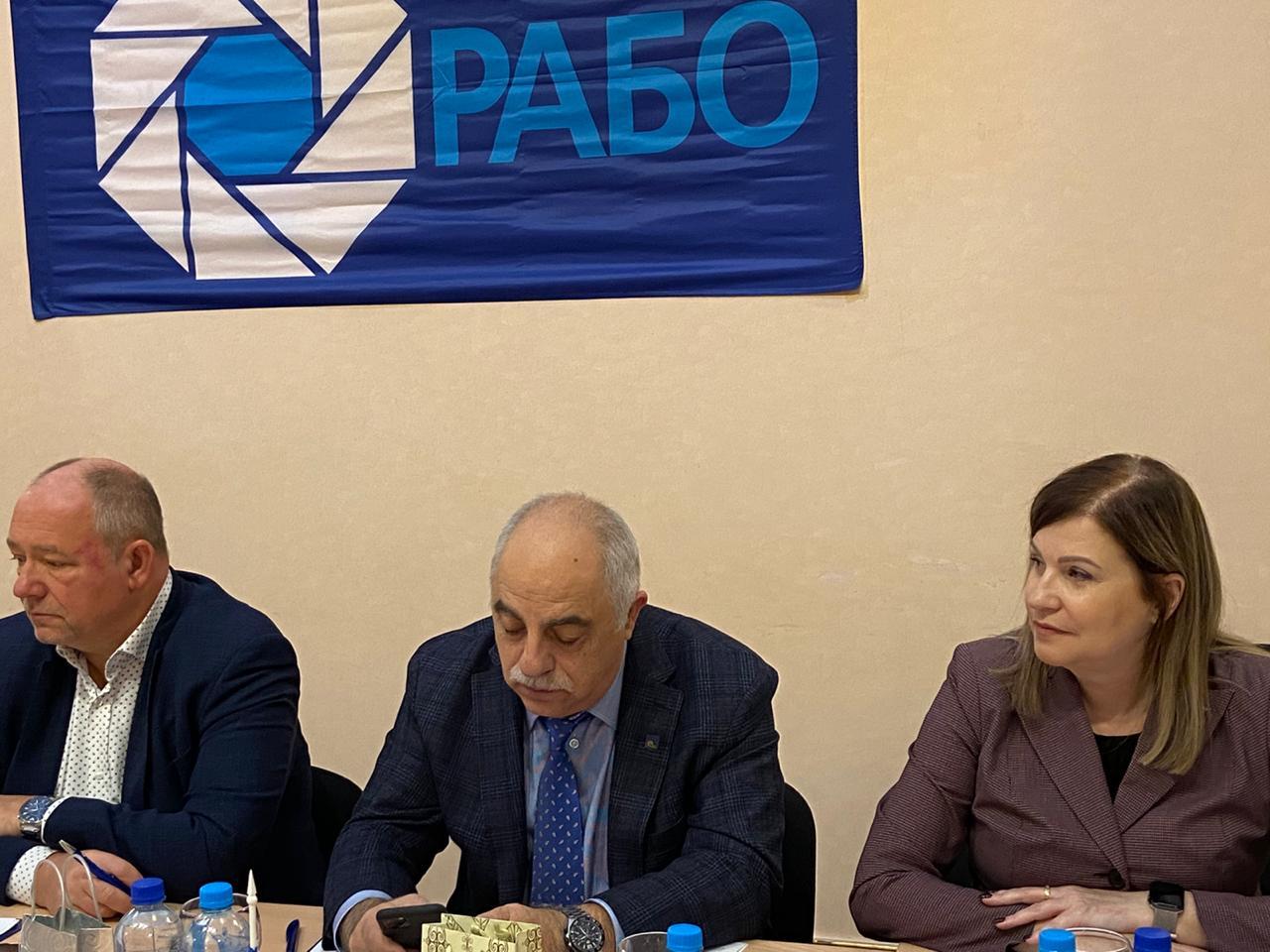 Заседание совета РАБО фото 2